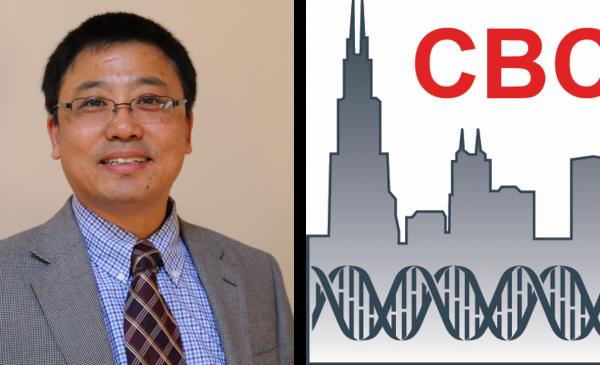 Dr. Yao receives the CBC Award!